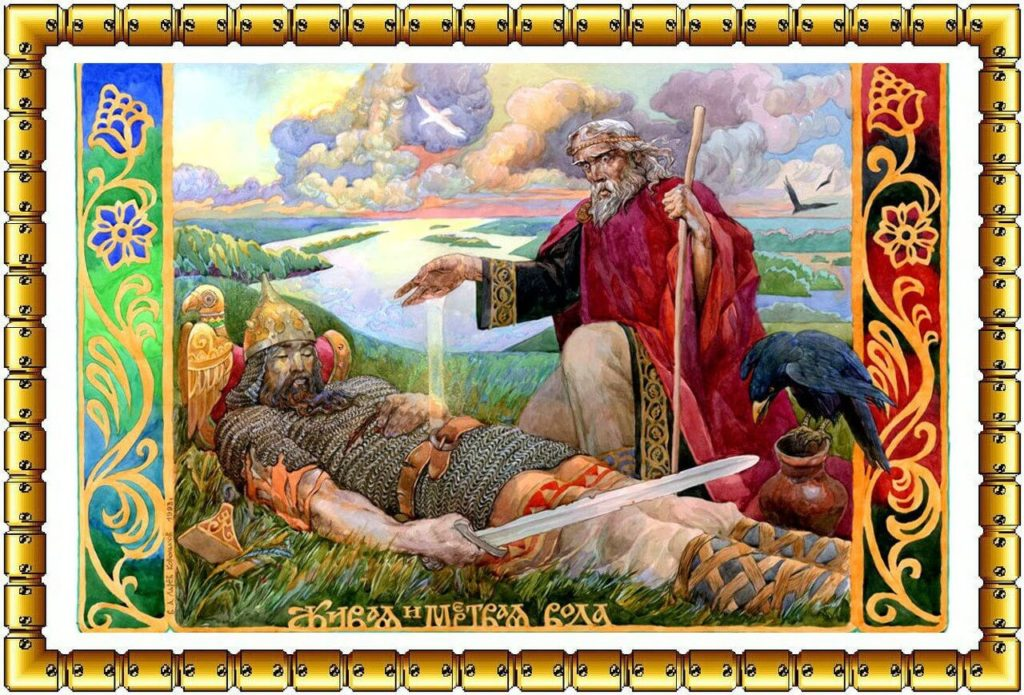 Живая и мертвая вода: мифы и правда — ЖИВАЯ АРТЕЗИАНСКАЯ ВОДА ...